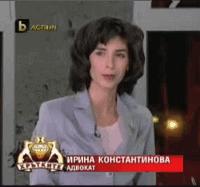 advokat-konstantinova-s