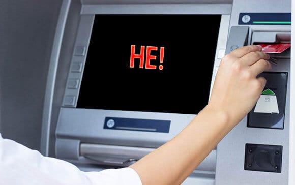 bankomat-ne