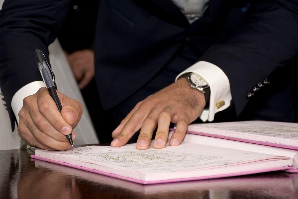 Разваляне на договор