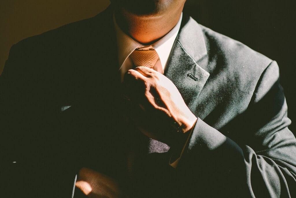 Защита на държавните служители от незаконно уволнение